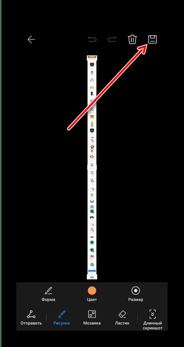 Редактирование после создания длинного скриншота на Android системными средствами