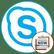 Регистрация в Скайп для бизнеса