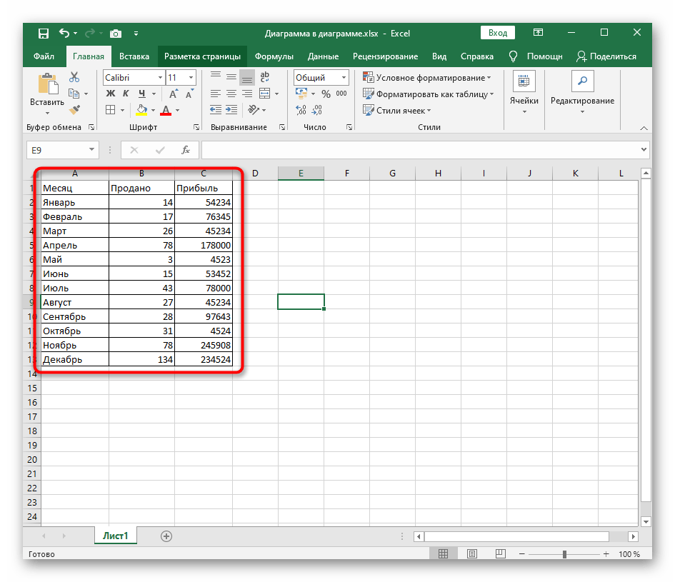 Результат создания границ таблицы по шаблонам в Excel