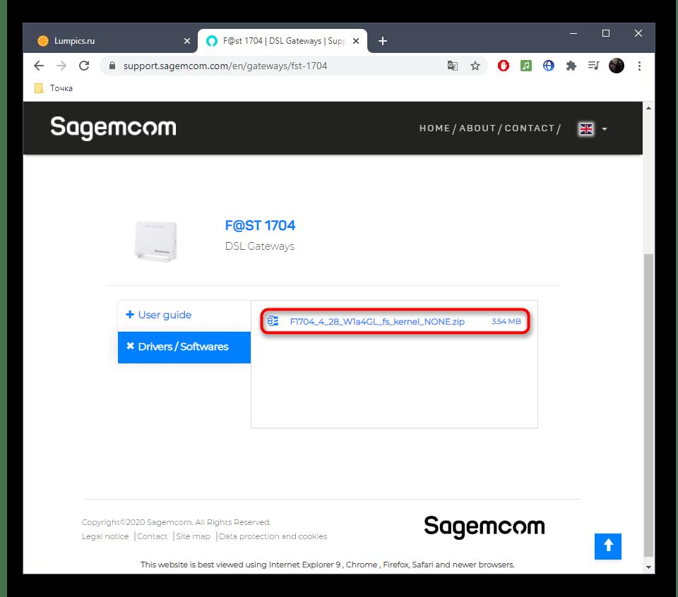 Скачивание прошивки для роутеров Sagemcom f@st с официального сайта