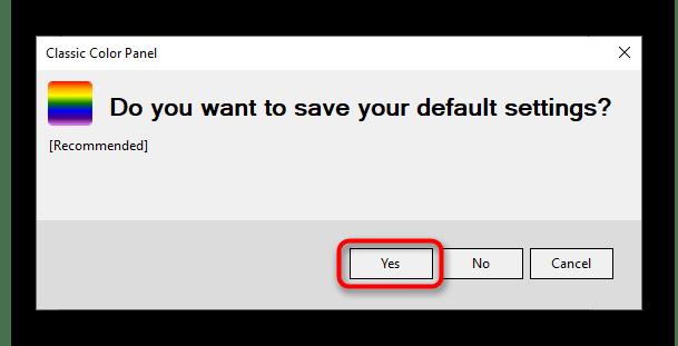 Создание резервной копии перед изменением цвета окна через программу в Windows 10