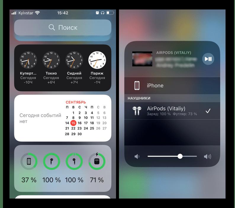 Способы просмотра заряда наушников AirPods Pro на iPhone
