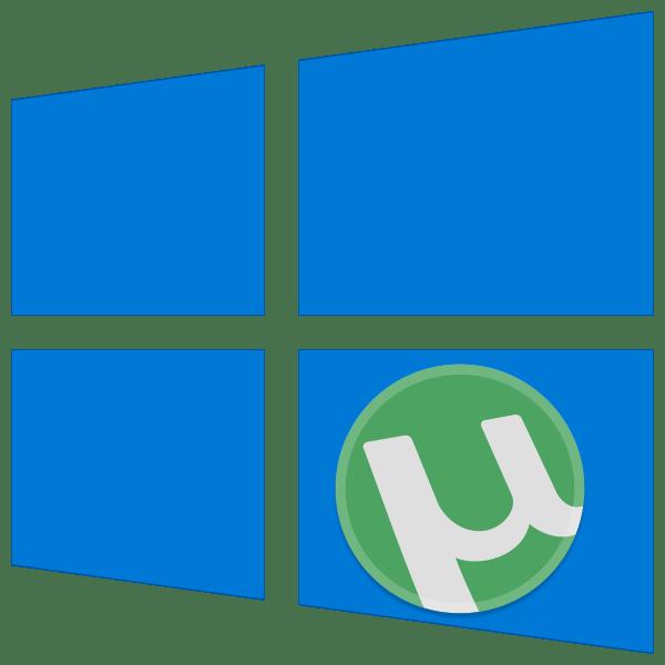 Торрент не устанавливается на Windows 10