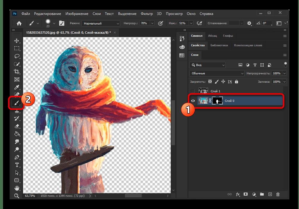 Удаление фона с помощью слоя-маски в Adobe Photoshop