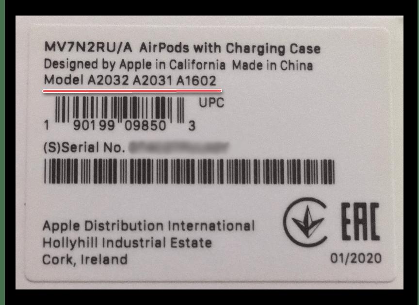 Указание модели наушников AirPods и зарядного кейса на их упаковке