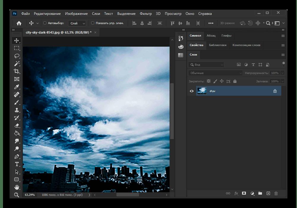 Успешное ухудшение качества изображения через размер в Adobe Photoshop