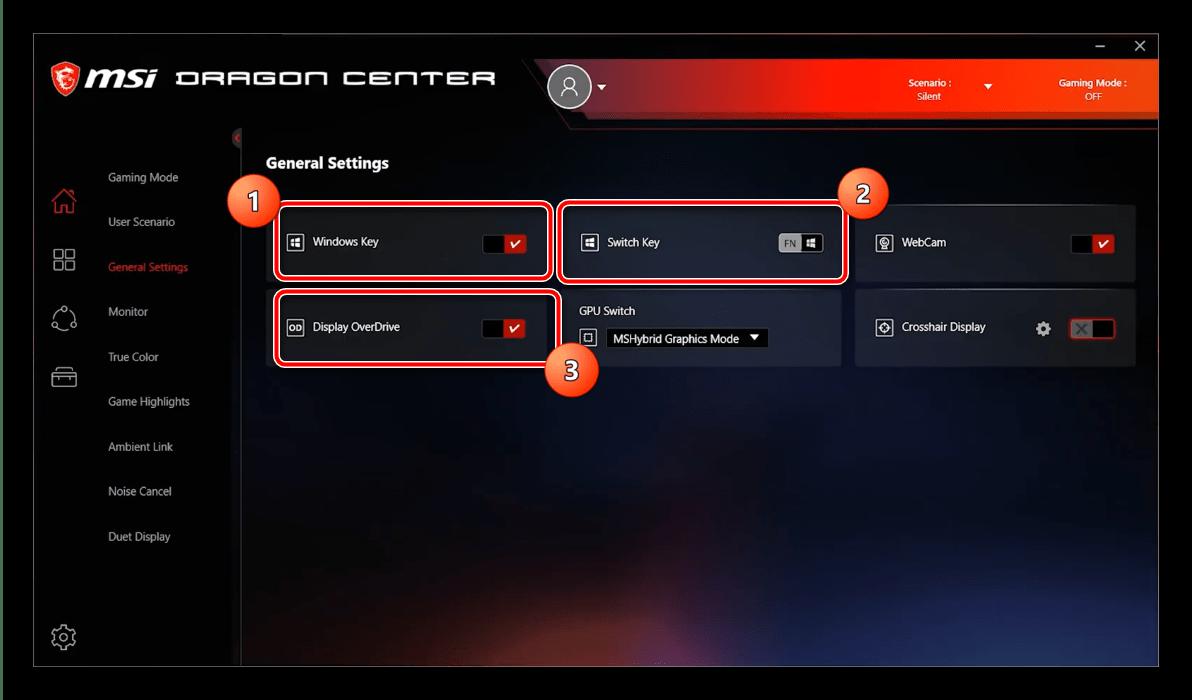 Установить параметры клавиатуры для настройки программы MSI Dragon Center