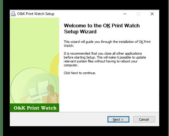 Установка программы O&K Print Watch после скачивания для просмотра истории печати принтера