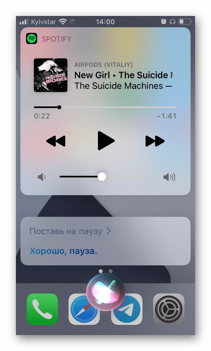 Установка трека на паузу в наушниках AirPods с помощью Siri на iPhone