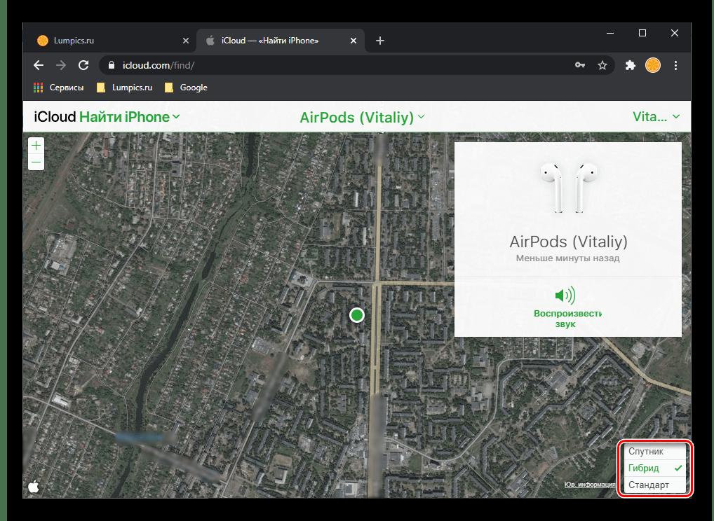 Варианты изменения вида карты для поиска AirPods через приложение Найти iPhone в аккаунте iCloud через браузер на ПК