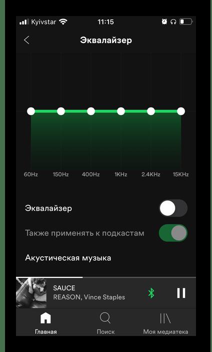 Варианты качества звука в настройках приложения Spotify на iPhone