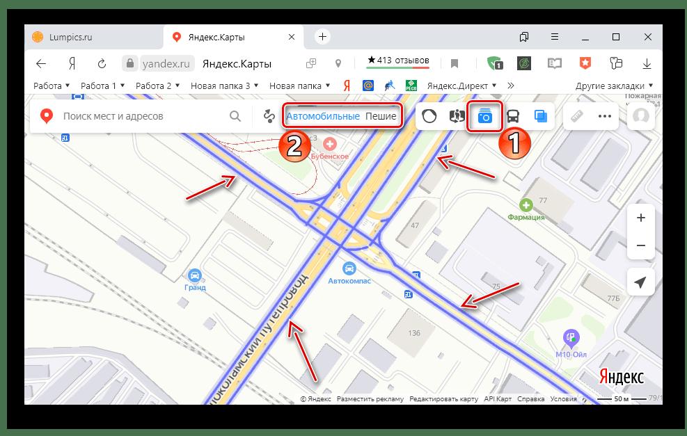 Включение функции зеркала в Яндекс Картах