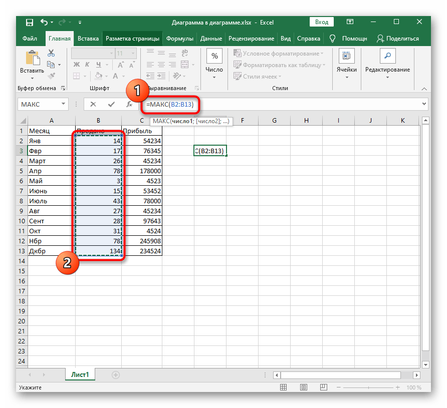 Выбор аргументов при ручной вставке функции в Excel