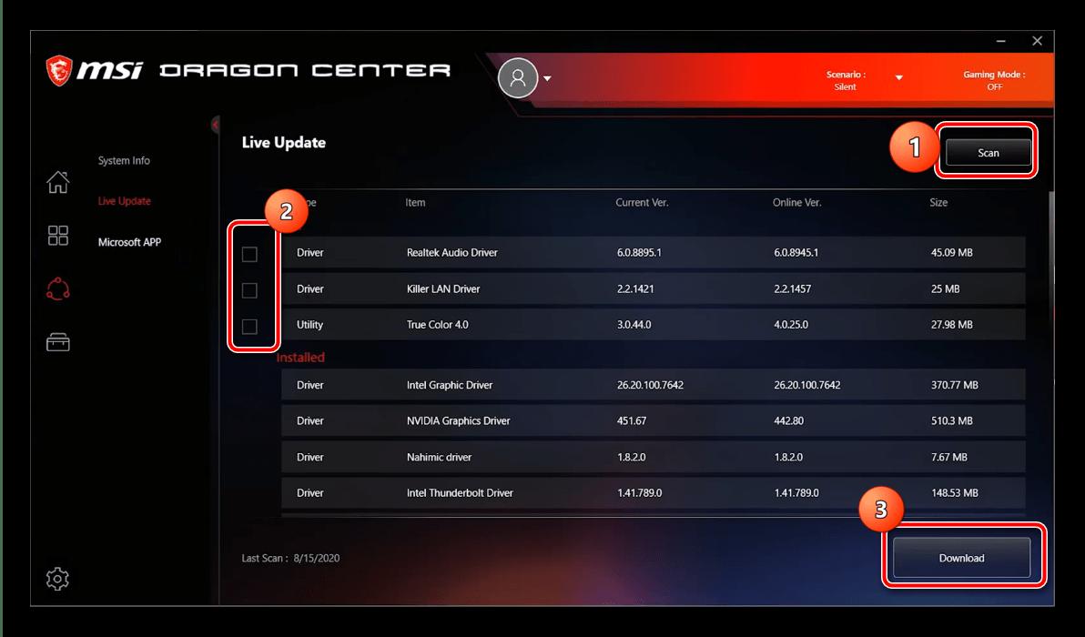 Выбор драйверов для обновления для настройки программы MSI Dragon Center
