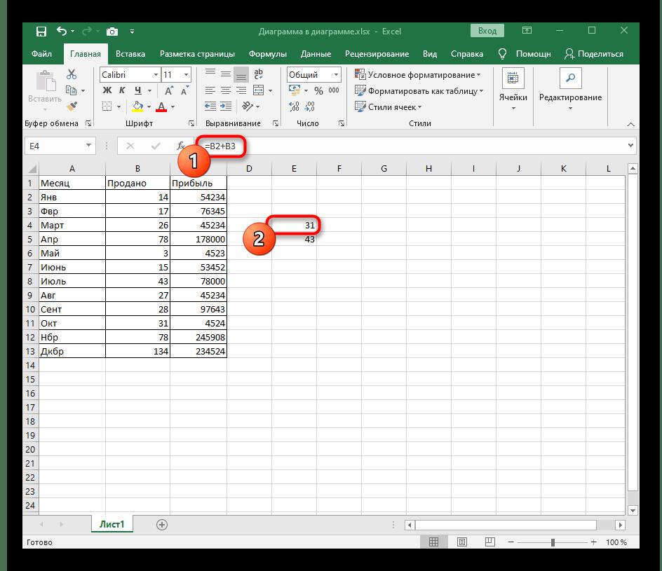 Выбор формулы для ее копирования при проверке действия знака $ в Excel
