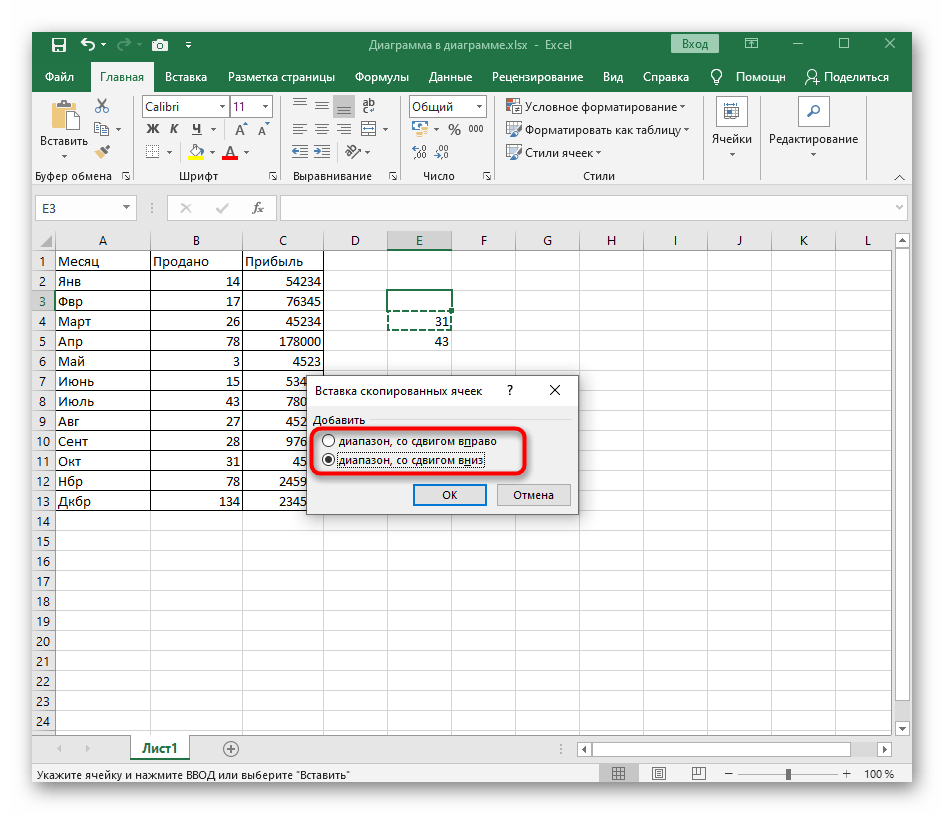 Выбор метода вставки формулы при копировании в таблице во время проверки знака $ в Excel
