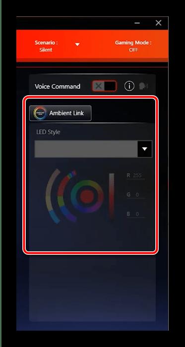 Выбрать тип подсветки Ambient Link для настройки программы MSI Dragon Center