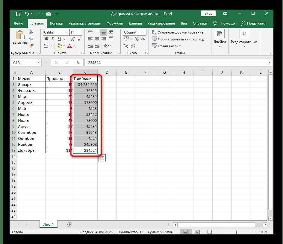 Выделение группы ячеек для изменения их формата при удалении лишних пробелов между цифрами в Excel