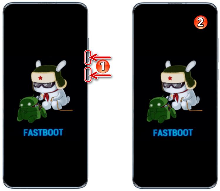 Xiaomi FASTBOOT перезапуск режима на смартфоне