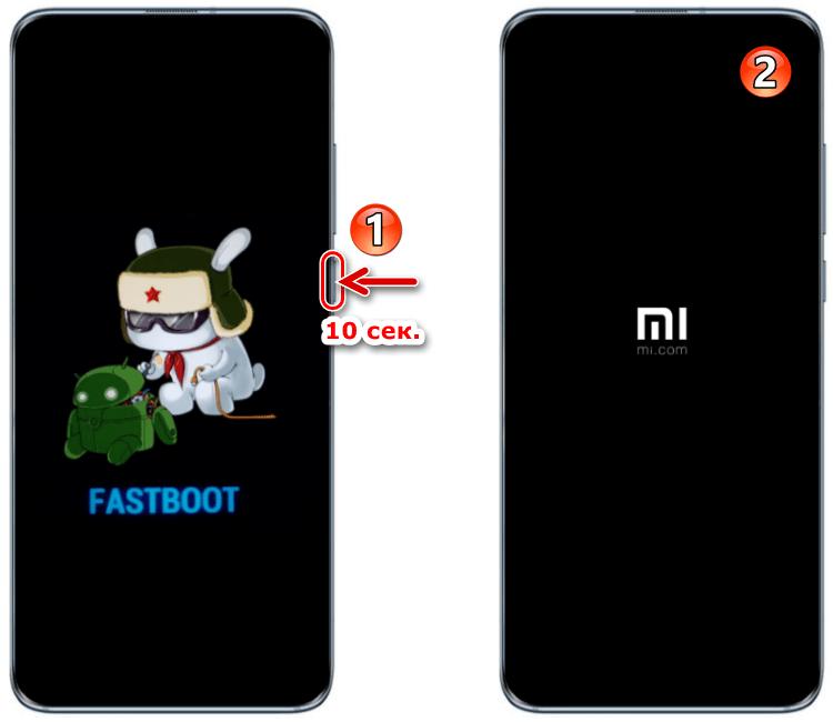 Xiaomi FASTBOOT выход из режима с помощью кнопки Power