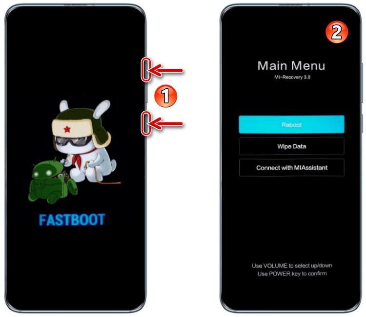 Xiaomi FASTBOOT выход из режима в рекавери с помощью аппаратных кнопок