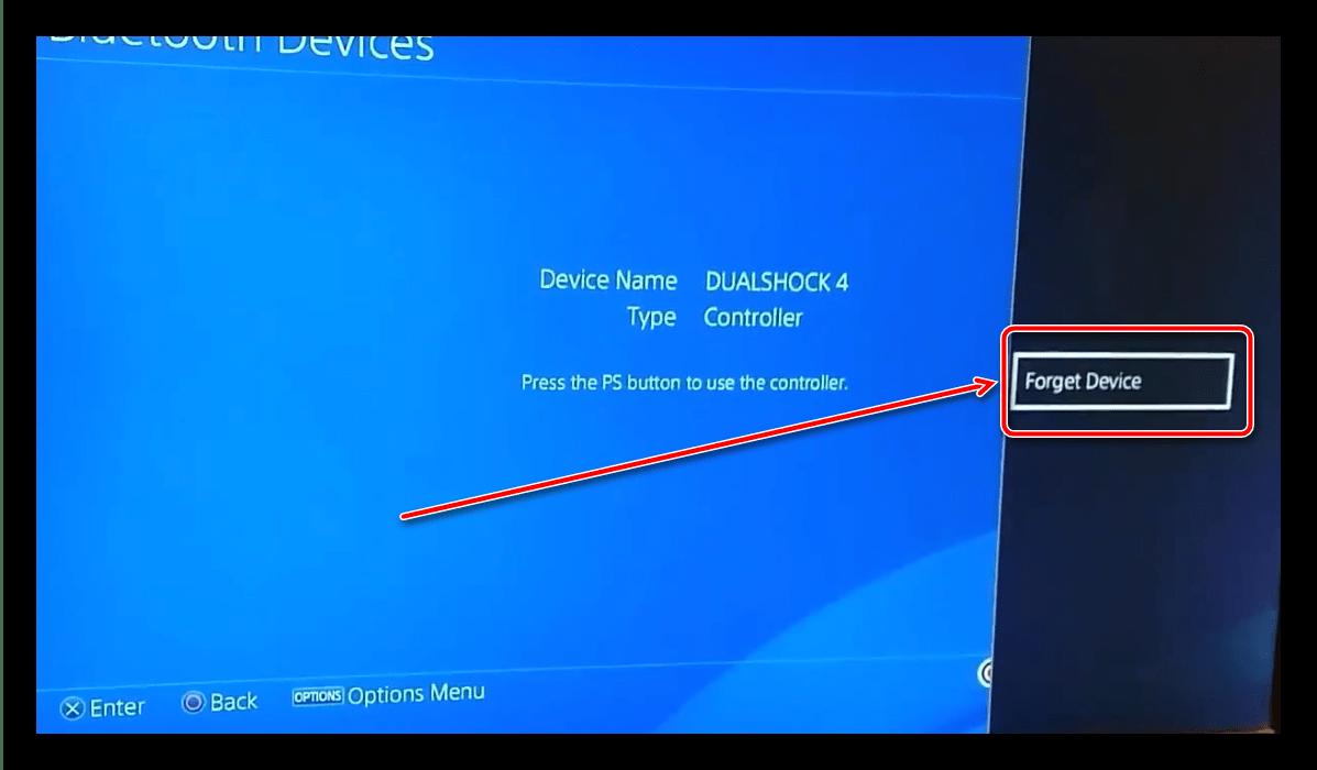 Забыть устройство для сброса контроллера PS4, если он не подключается к консоли