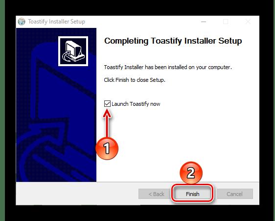 Завершение установки и запуск приложения Toastify для расширенной поддержки горячих клавиш в Spotify