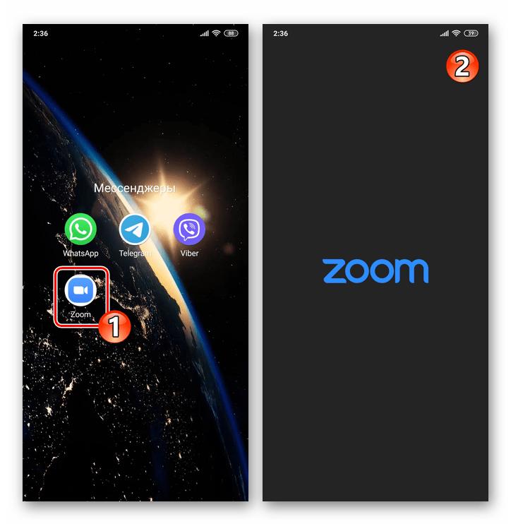 Zoom для Android - запуск приложения для перехода к регистрации в сервисе