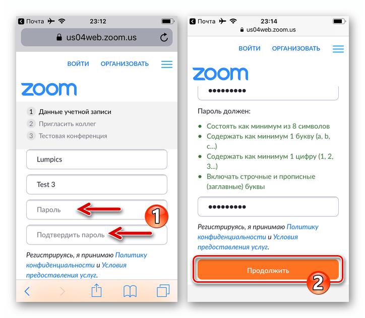 Zoom для iPhone - ввод пароля для создаваемого в системе аккаунта на странице в браузере