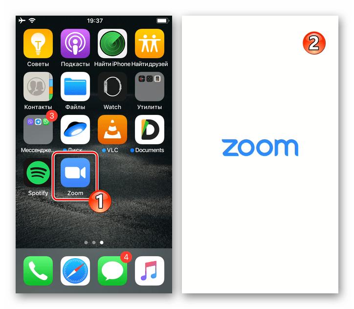 Zoom для iPhone - запуск iOS-программы сервиса для создания учетной записи в нём
