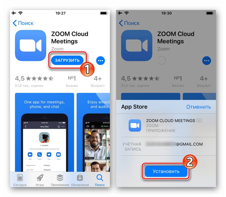 Zoom для iPhone - запуск установки программы из Apple App Store