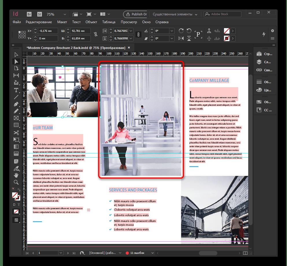 Добавление изображений при работе с буклетом в программе Adobe InDesign