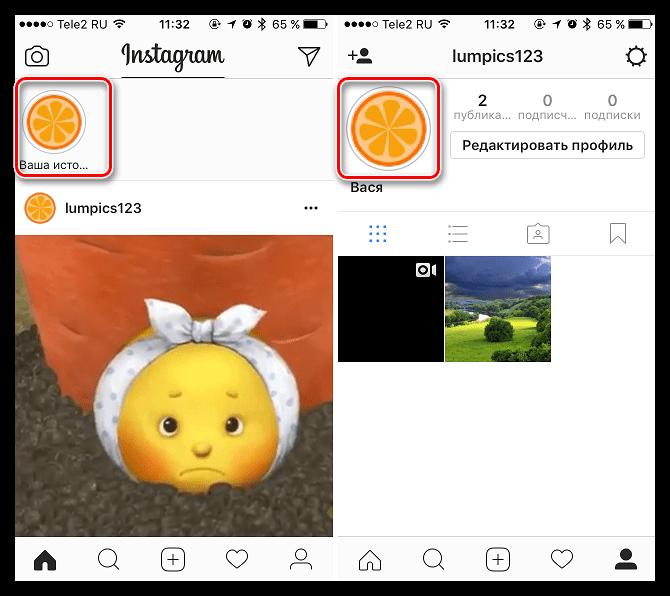 Добавление сторис в Instagram на iOS-устройстве