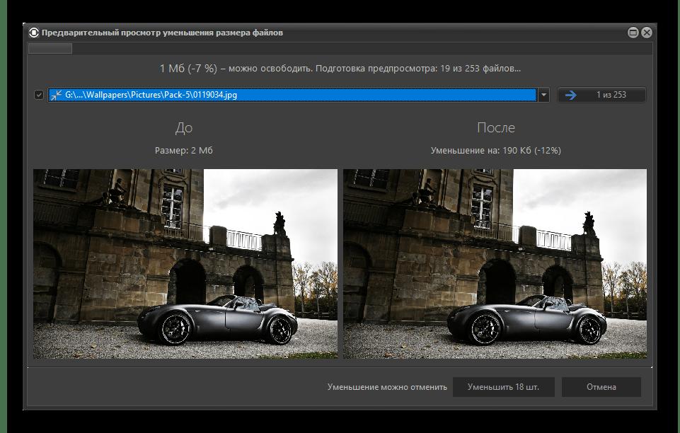 Показ изображений в виде папок в окне программы Files Inspector для ПК