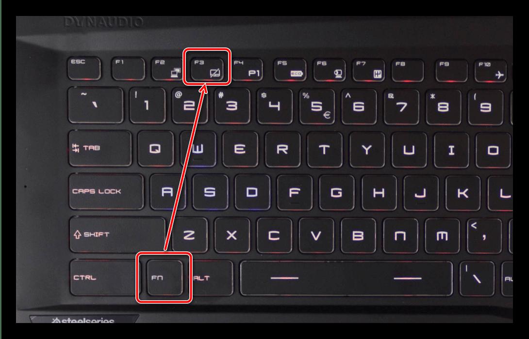 Использовать комбинацию клавиш для отключения тачпада на ноутбуках MSI