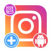 Как делать Сторис в Инстаграме на Андроиде