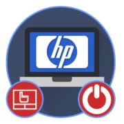 Как отключить тачпад на HP