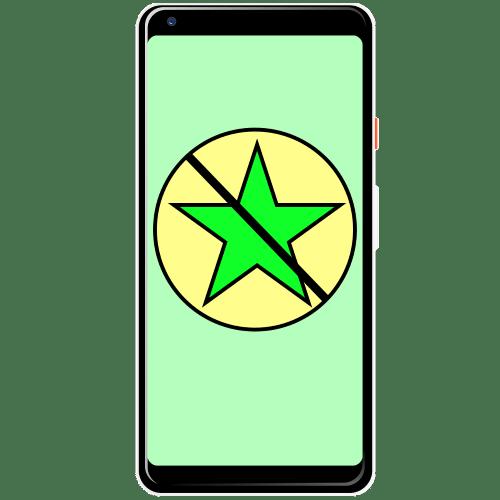 как убрать звездочку вверху экрана на андроиде