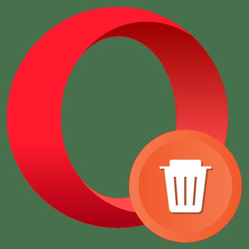 Как удалить Оперу с компьютера