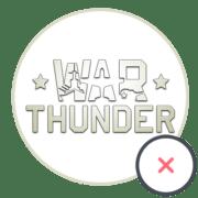 Как удалить War Thunder с компьютера полностью