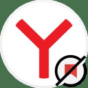 Как удалить Яндекс.Коллекции