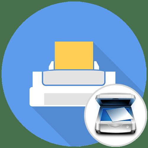 Как установить сканер, если принтер уже установлен