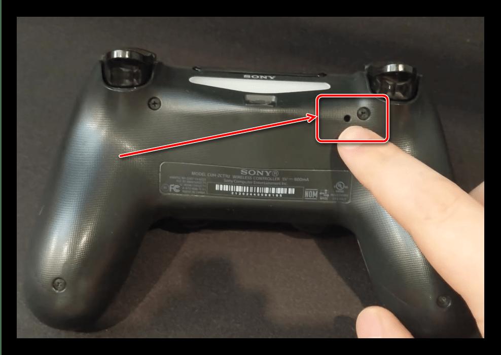 Кнопка перезагрузки для сброса контроллера PS4 при проблемах с зарядкой