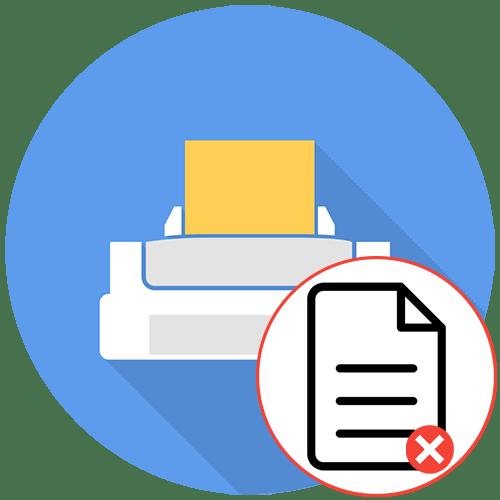Компьютер видит принтер, но не печатает