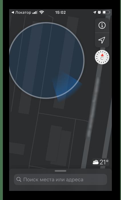 Местоположение AirPods на карте из приложения Найти iPhone Локатор в настройках iOS