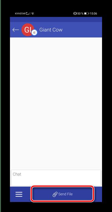 Начать отправку данных на ПК для передачи файлов с Android на компьютер посредством программы Feem