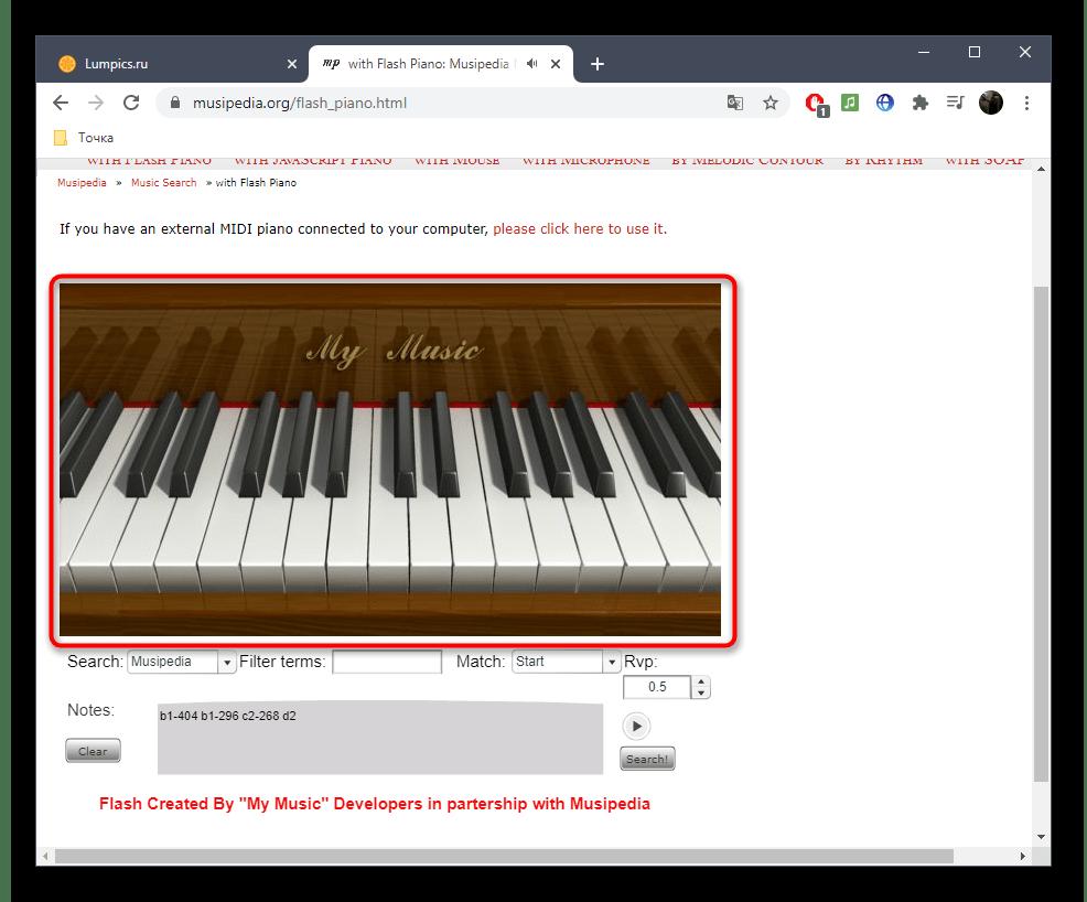 Наигрывание трека через онлайн-сервис Musipedia для определения его названия