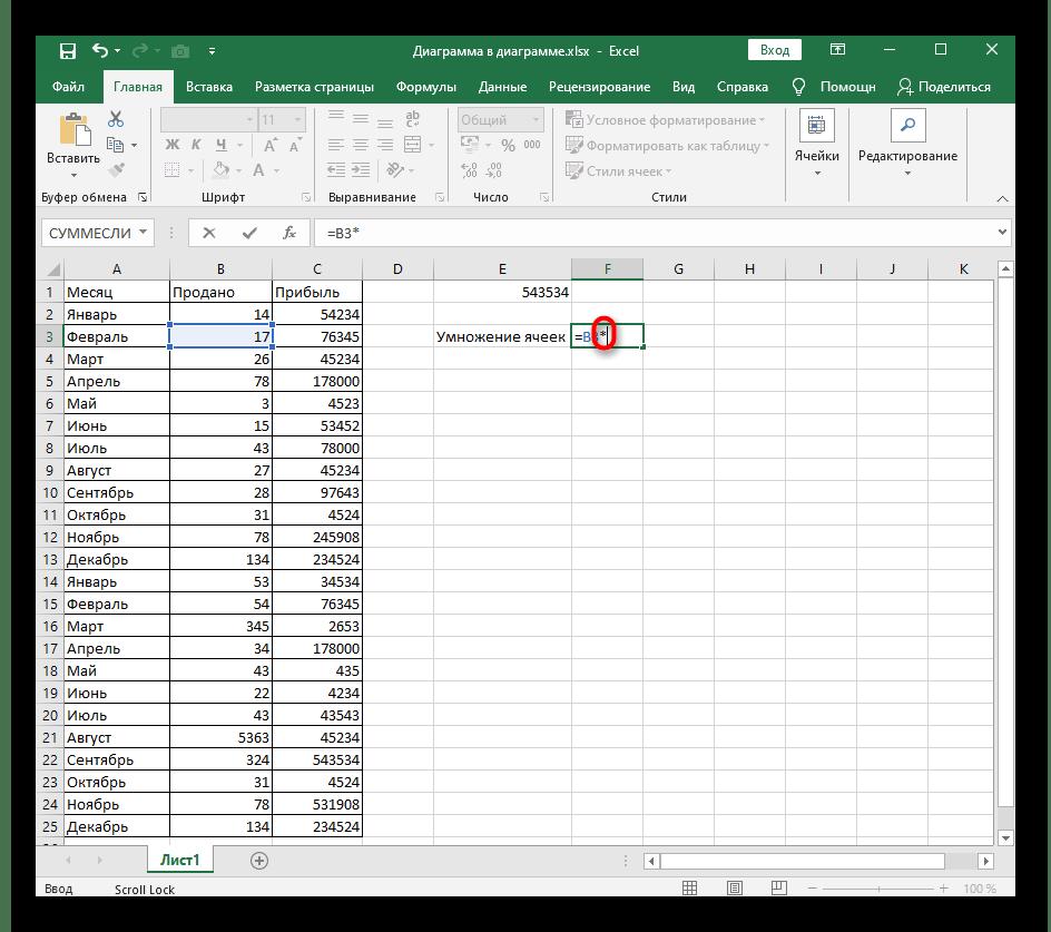 Написание знака умножения при создании формулы в программе Excel