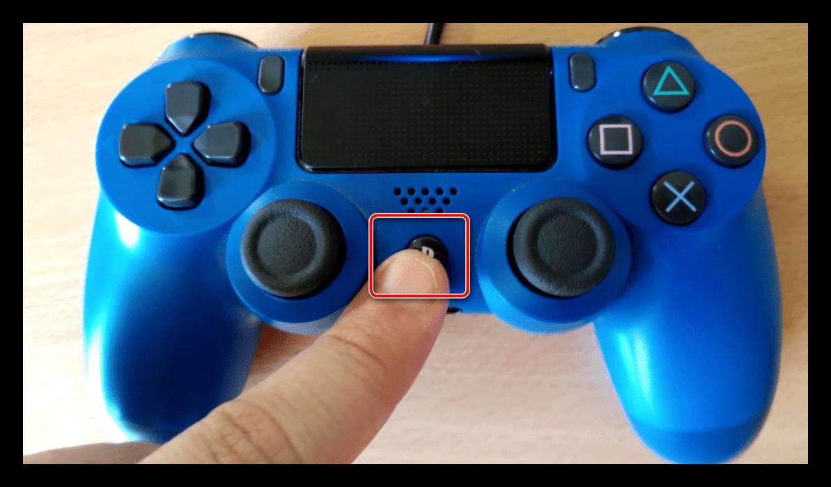 Нажать клавишу PlayStation для выключения геймпада PS4