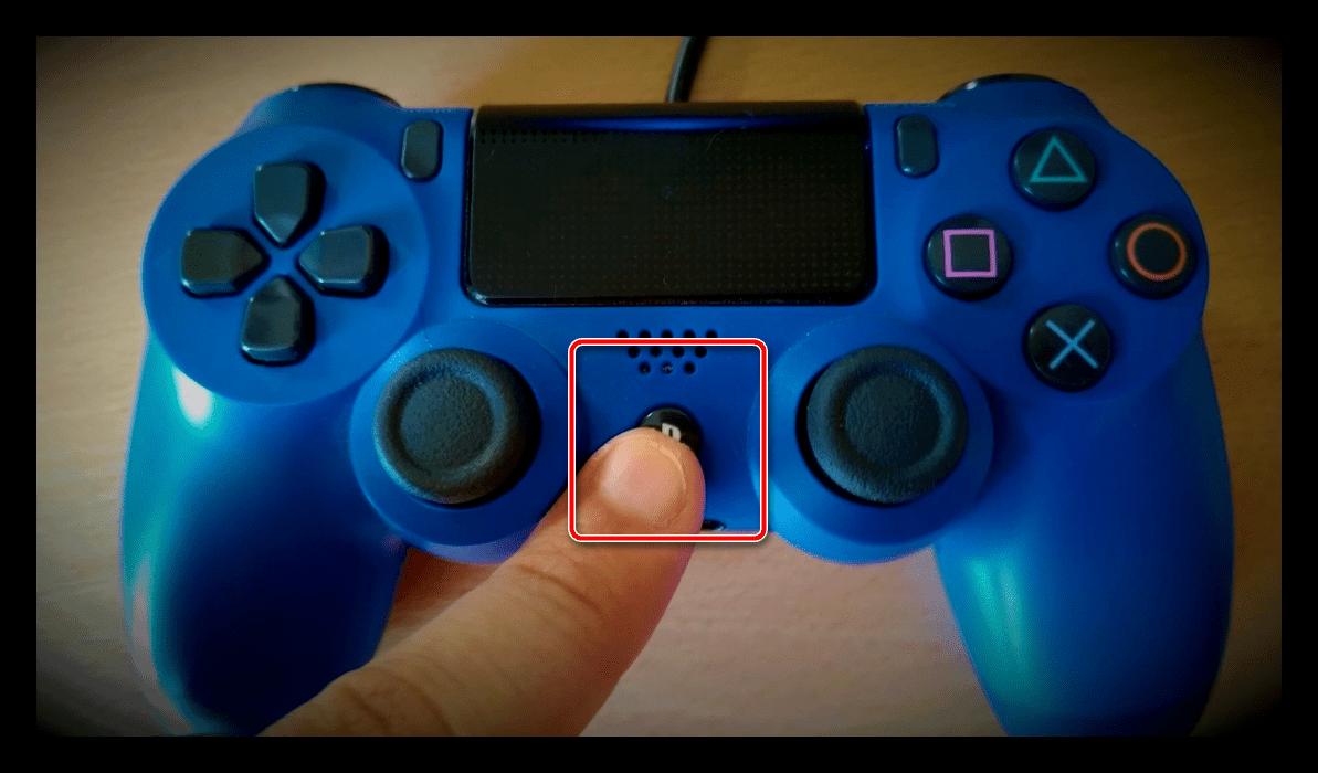 Нажать кнопку соединения для подключения второго геймпада к PS4